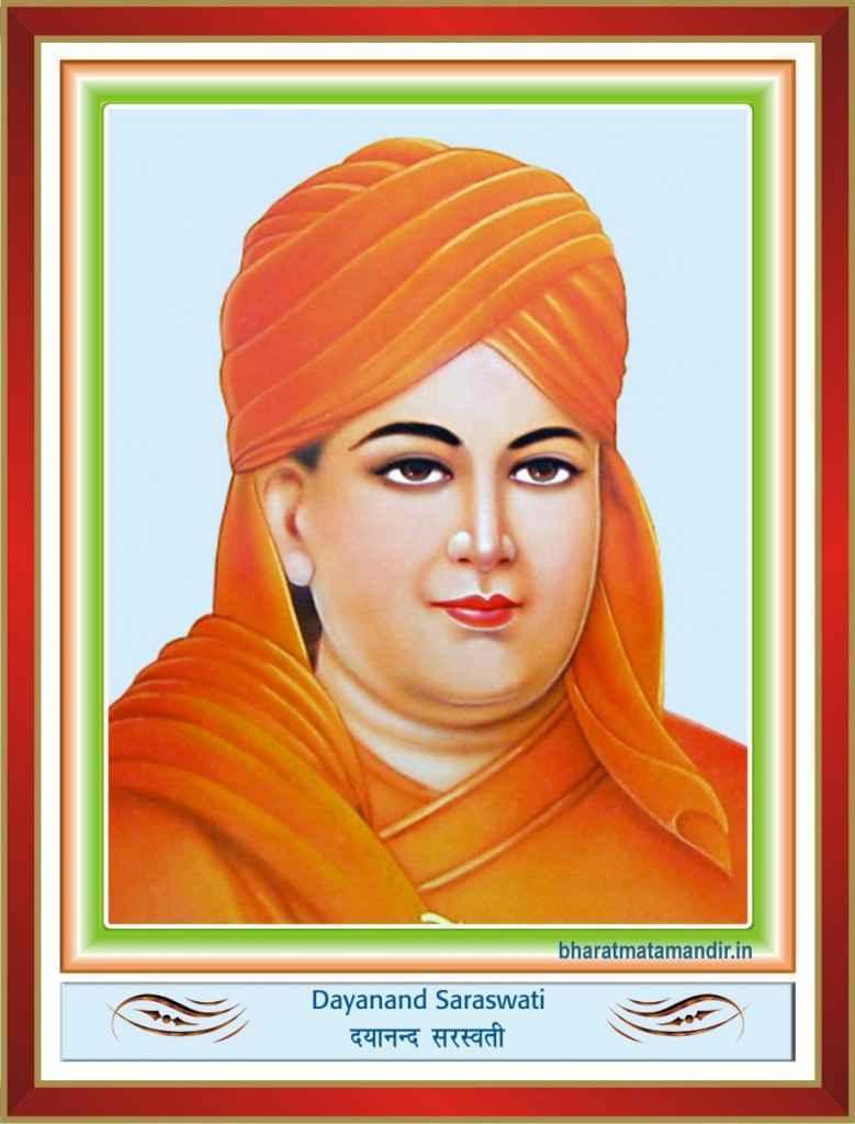 Dayananda Sarasvati - Image