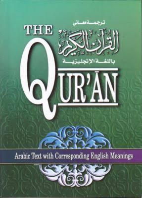 Quran - 1st
